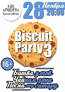 Biscuit-party №3